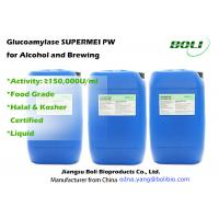 Buy cheap Liquid Glucoamylase Hydrolytic Enzymes Activity 150,000 U/ml for Alcoholic Drinks from wholesalers