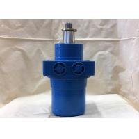 Buy cheap Reliable Operation Hydraulic Wheel Motor , Low Speed High Torque Hydraulic Motor from wholesalers