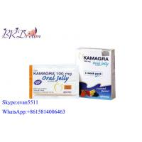 Quality Kamagra Jelly Male Enhancement Supplements Male Growth Pills Oral Jelly for sale