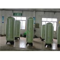 Buy cheap Different Flow RO Water Storage Tank With FRP Material For Reverse Osmosis System product