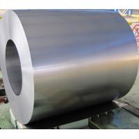 China SPCC DC01 CR Cold Rolled Steel Coil / Sheet Price from China Manufacturer wholesale