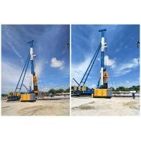 Buy cheap Crawler Type Vibratory Pile Hammer High Precision High Efficiency product