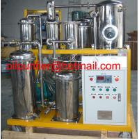China Best Hydraulic Oil Filtration Equipment ,Hydraulic Oil Recycling Plant ,Purification with stainless steel filter inside on sale