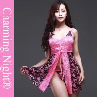 Buy cheap Female Open Front Print Leather baby doll nightgowns for women product