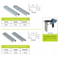 Buy cheap Hog Ring (hr-22) Staples from wholesalers
