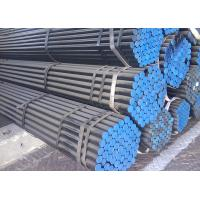 Buy cheap TP310S Mild Carbon Steel Pipe , 0Cr13 / 1Cr13 / 2Cr13 Seamless Stainless Steel Tubing product