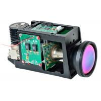 China High Resolution Cooled HgCdTe Infrared Thermal Imaging Module For Thermal Camera wholesale