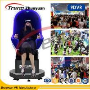 Chaise en ligne de triple de simulateur de cinéma du jeu VR 9D de voiture de course 220 volts 5500 watts