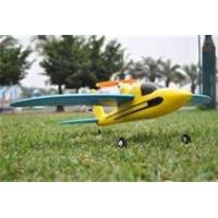 Buy cheap 4CH Sport Plane  beginner electric radio controlled airplanes with durable EPO material product