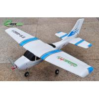Buy cheap Cheap 4ch Cessna Radio Controlled Model Airplanes With EPO Brushless , 555mm Wingspan product
