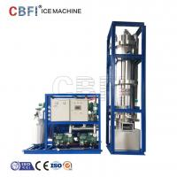 Buy cheap CBFI 304 Stainless Steel Tube Ice Machine Daily Capacity 15 tons product