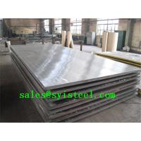 Buy cheap clad metal ASTM A36+S316L product