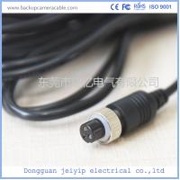Buy cheap Customized 3 Pin Backup Camera Cable , PVC Jacket Backup Camera Extension Cable product