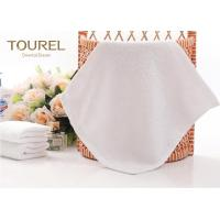 Buy cheap 100% Cotton White Hotel Face Towel product