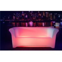 Buy cheap Two Seats LED Sofa 8-10 Hours Working Time Ployethylene Indoor LED Couches product