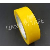Buy cheap Yellow Rubber Adhesive Electrical PVC Insulation Tape 0.10mm - 0.22mm Thickness product