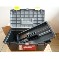 Quality Multi-Fonction Toolboxes/Student Art Box with Plastic Palette/Painting Tool Box for sale