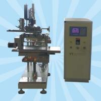 Buy cheap CNC  4-axis high-speed tufting machine product