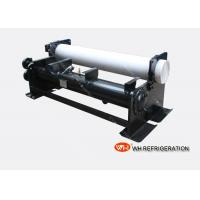 Buy cheap U Tube Type Flooded Heat Exchanger , Horizontal Shell And Tube CondenserCustomized product