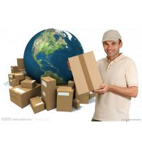 Buy cheap International Cargo Freight Services to Lebanon from ningbo / hongkong product