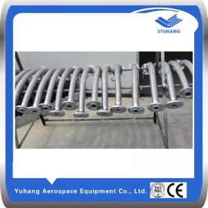 Buy cheap Le tuyau flexible, tuyaux de soufflet en métal, metal le tuyau ondulé product