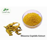 Buy cheap CAS 2086-83-1 Pesticide Powder Natural Rhizoma Coptidis Extract 98% Berberine product