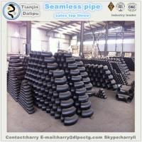 Buy cheap stainless steel flexible rubber pipe fittings 2017the best selling steel bulkhead fitting steel elbow product