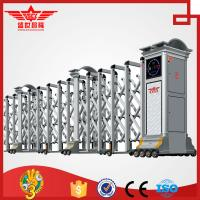 Buy cheap Residential aluminum doors external gate expandable barrier door -L1521 product