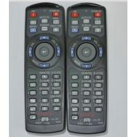 Buy cheap Projector Remote for Sanyo XM150 product