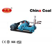 Buy cheap BW320 Mud Pump Triplex Single Acting Reciprocating Piston Mud Pump product