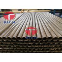 Buy cheap Q235 SPHC ERW Automotive Welded Steel Tube With  Galvanized Coated Surface product