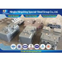 Buy cheap Blocks Nos411 Annealed Tool Steel Wear Resistance High Toughness Steel product