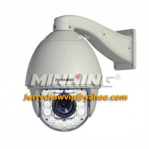 MG-HIR-M Outdoor IR PTZ Analog High Speed Dome Camera 360° panning IP66