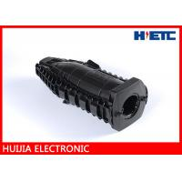 """Buy cheap Weather Shield cable splice box For 1/2"""" Jumper Cable , joint closure fiber optic product"""