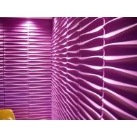 Buy cheap 3dboard wall decor panels 500*500 fiber eco wave panels with original colcor BRANDY product
