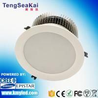 Buy cheap Round Shape commercial lighting Dia 200mm/225mm/270mm high power recessed led downlight  60W 80W 100W product