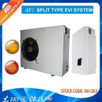 China Low Noise Air To Water Heat Pump Hot Water Heater For Radiators / Floor Heating / Fan Coil on sale