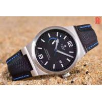 China Wholesale Tudor North Flag Series Automatic Power Reserve Men Leather Strap Watch wholesale