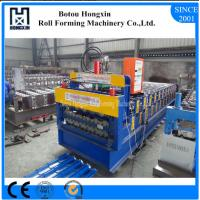 Buy cheap Automatic Double Layer Roll Forming Machine 1250mm Raw Material Width product