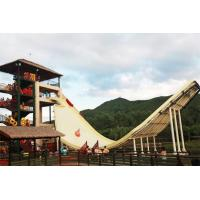 12m Platform Height U - Waving Water Park Slide / Commercial Playground Equipment
