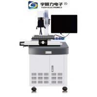 Buy cheap CCD Visual Positioning Detection Laser Marking Machine AC22V 10A/20A 50HZ product