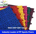 Buy cheap Backyard Modular PP Floor, Backyard Floor, Backyard PP Sport Floor, Backyard plastic floor product