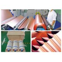 Buy cheap High Elongation Electrolytic Copper Foil For Flexible Copper Clad Laminate product