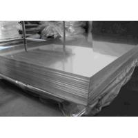 Buy cheap 7075 7A04 7A03 Aluminum Alloy Plate from wholesalers