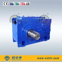 China  Sand Washer Helical Reduction Gear Boxes H2SH7 Bevel Hollow Output Shaft  for sale