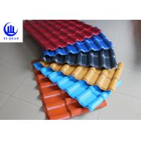 Buy cheap Anti corrosion ASA Synthetic Resin Roof Tiles 1050 mm Width Style product