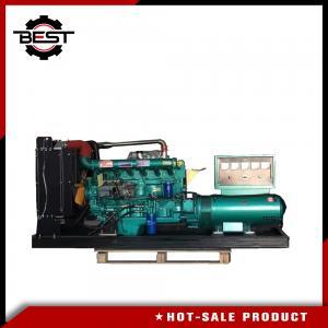 China 100KW  / 125KVA Water Cooled Diesel Generator , 3 Phase Diesel Generator on sale