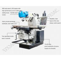 Buy cheap Universal milling machine LM1450C.LM1450A.XQ6226A.,XQ6232A.XQ6226W product