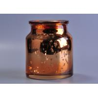 Buy cheap Large capacity 20oz coloured glass candle holders , mercury rose gold glass candle jar product