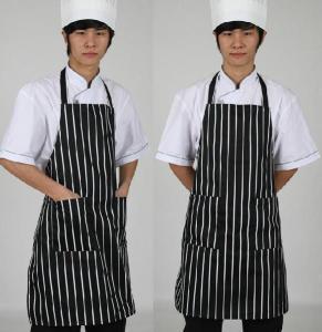Buy cheap 2012 Fashion Chef Uniform (No. 4) product